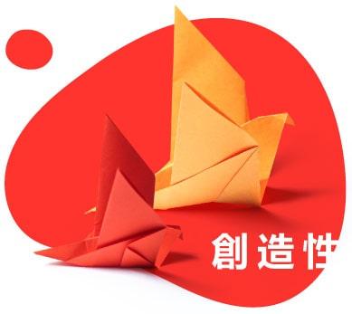 Agencia Creativa Origamis de Nórtika