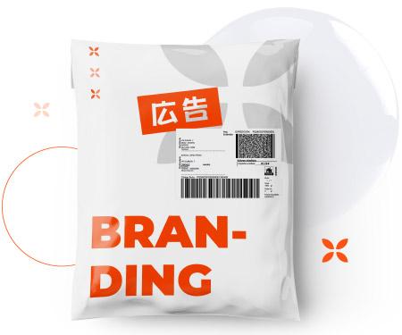 empresa de branding empaque